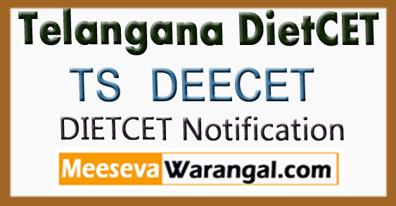 Telangana DIETCET DEECET Notification 2018 Application Form