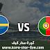 نتيجة مباراة السويد والبرتغال بث مباشر اليوم بتاريخ 08-09-2020 دوري الأمم الأوروبية