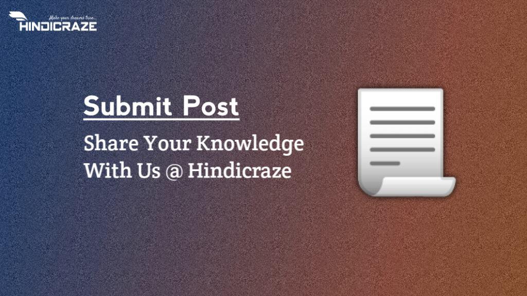 Blogging kya hai hindicraze