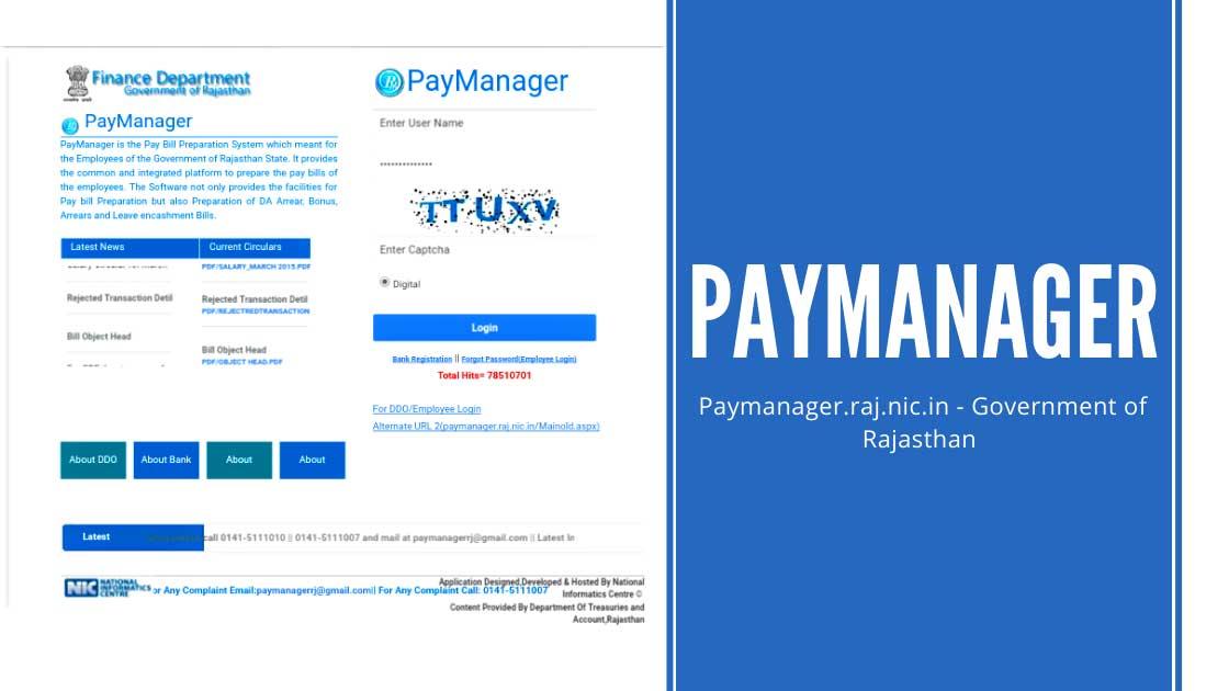 Paymanager, Paymanager2, paymanager.raj.nic.in - Government of Rajasthan
