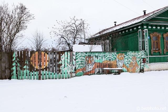 тургенево владимирская область