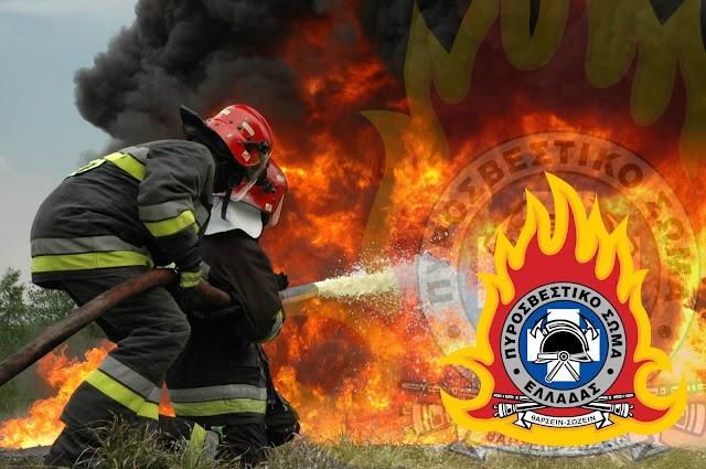 Υψηλός κίνδυνος πυρκαγιάς για την Ρόδο - Δείτε που αλλού