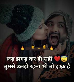 attitude status,love status for husband