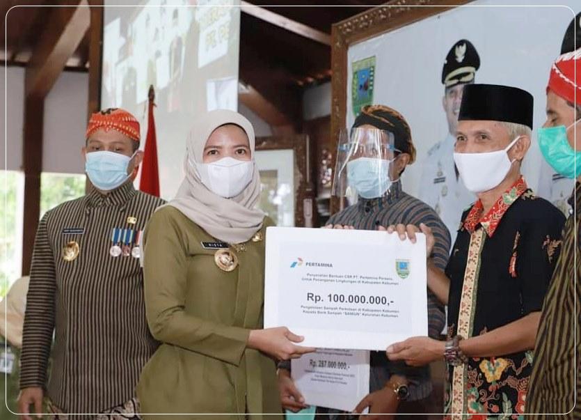 Bank Samiun Kebumen Dapat Bantuan CSR Rp 100 Juta dari Pertamina