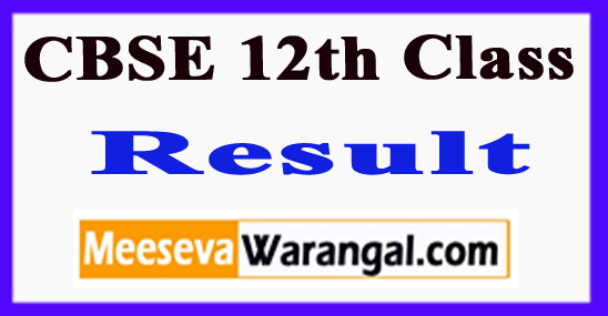 CBSE 12th Class Result 2019