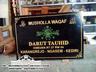 Prasasti Granit Peresmian Masjid