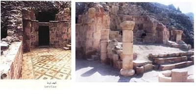 Inilah Gambar Makam Para Nabi dan Rasul Allah