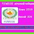 RSMSSB Aganwadi Supervisor Result 2019 Vacancy 309 Date 23 July 2019