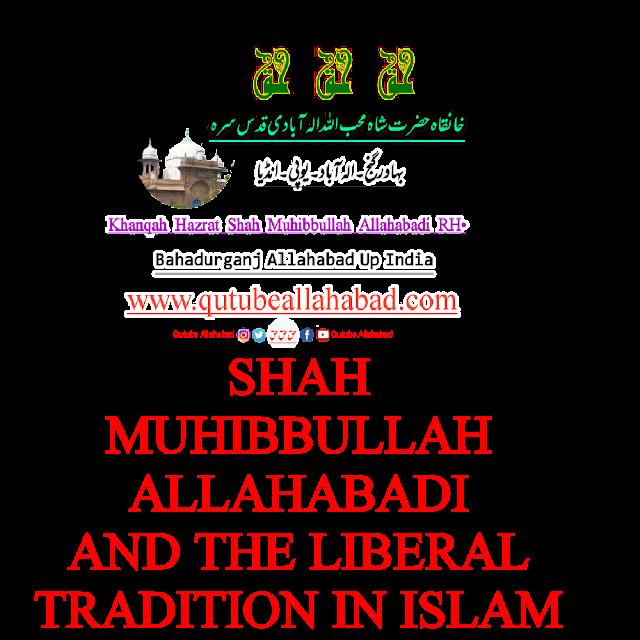 Muhibbullah Allahabadi