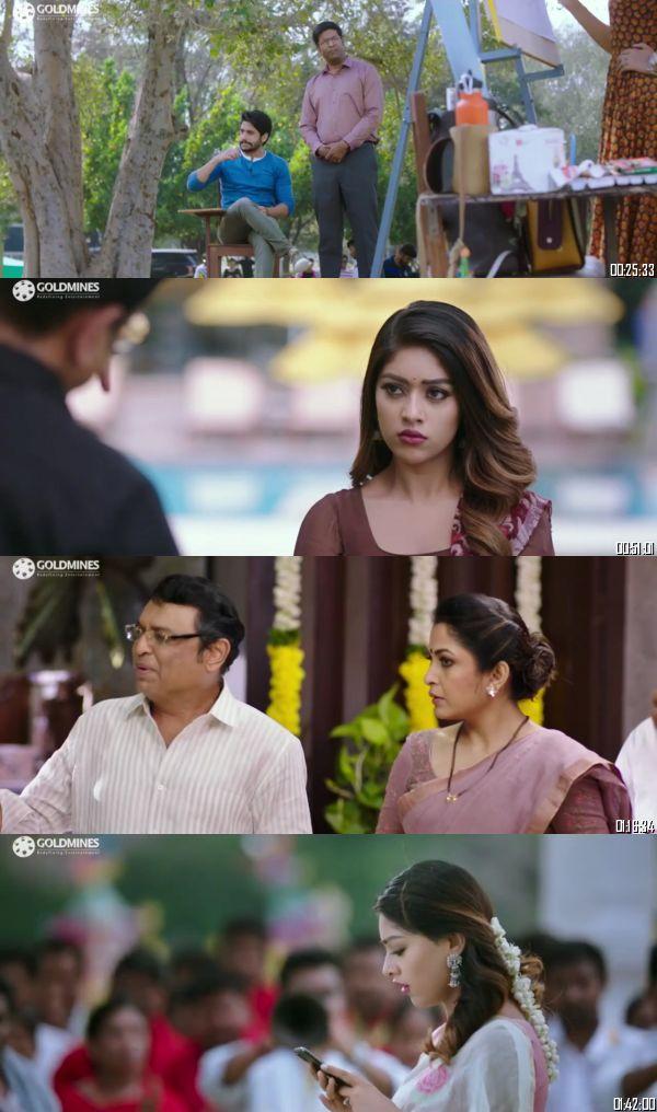 Thadaka 2 (2019) Hindi Dubbed 720p 480p Full Movie Download