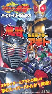 Kamen Rider Ryuki: Ryuki vs Kamen Rider Agito Subtitle Indonesia