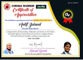 कासमी फाउण्डेशन द्वारा मिला कोरोना वॉरियर का सम्मान पत्र