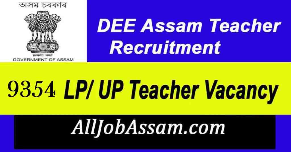 DEE LP UP Teacher Recruitment 2021
