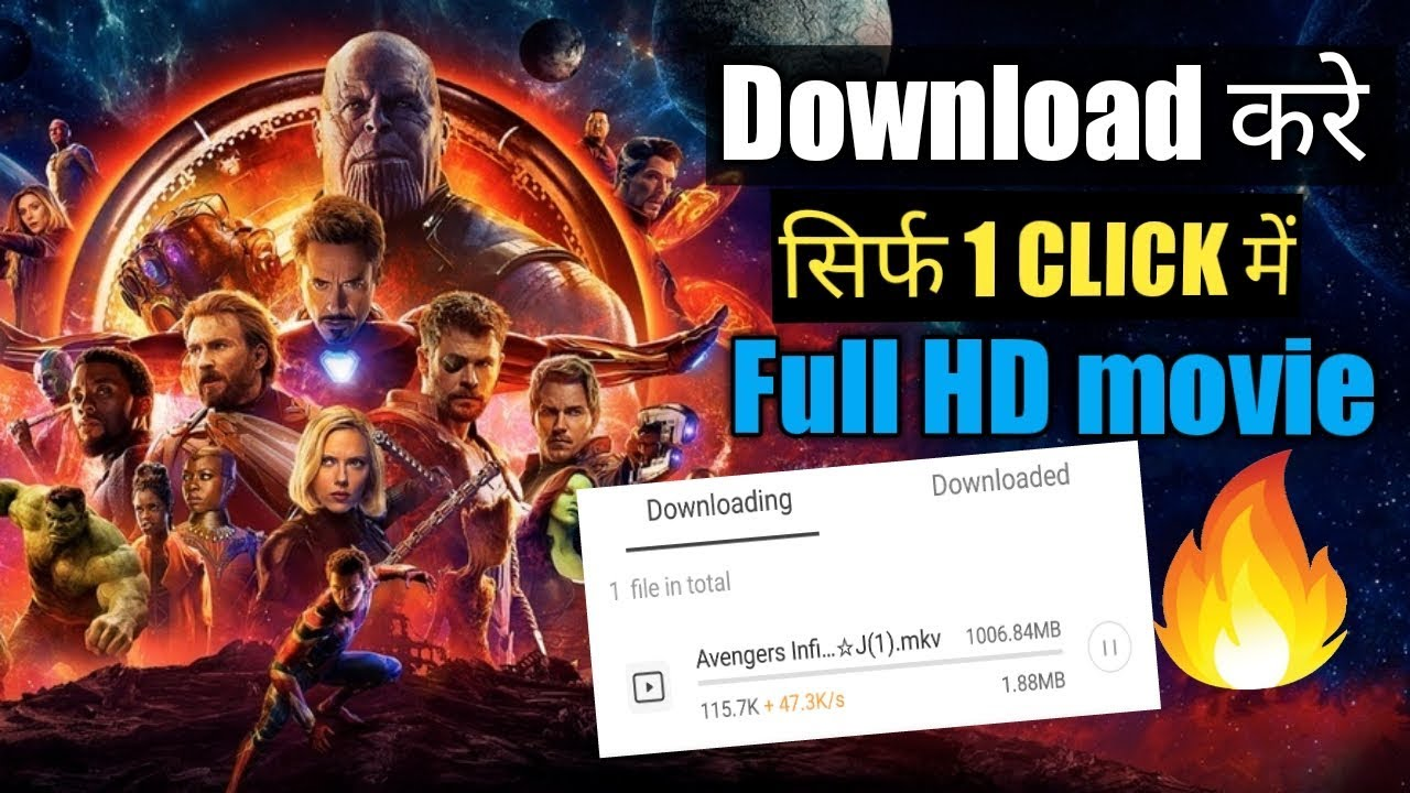 how to download avenger infinity war in hindi full hd