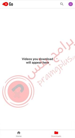 قائمة التحميل برنامج يوتيوب جو