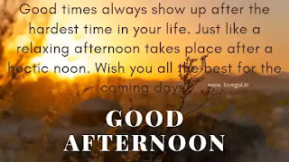 Good Afternoon qoutes