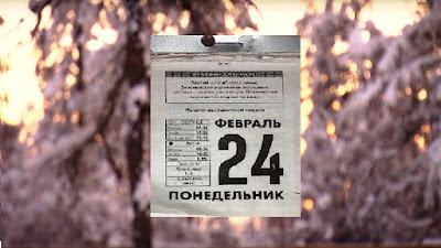 выходной или праздничный день в 2020 году, какие 2 праздника отмечают в России