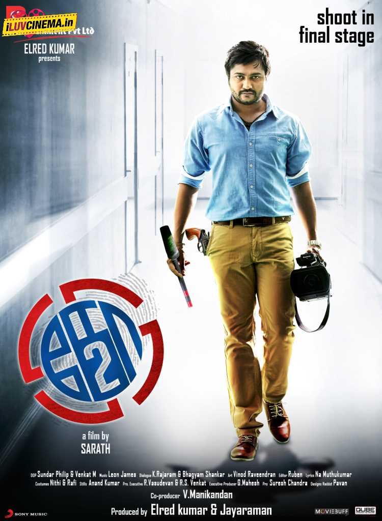 Ko 2 2016 Hindi Dubbed 720p HDRip 500MB