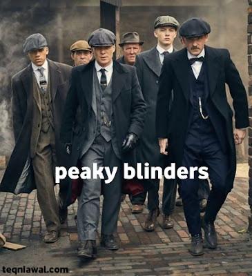Peaky blinders- أفضل المسلسلات