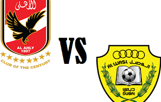 مشاهدة مباراة الاهلي والوصل بث مباشر بتاريخ 28-10-2018 كأس زايد للأندية الأبطال