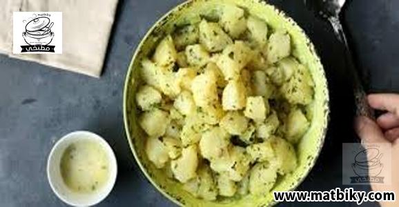 طريقة تحضيرسلطة البطاطس بالبقدونس وزيت الزيتون