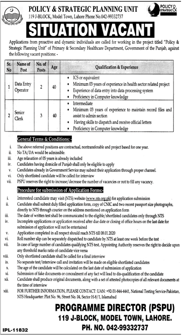 Primary & Secondary Healthcare Department Jobs 2020 for Data Entry & Clerk