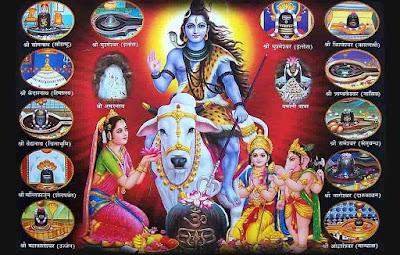 Shiv Dwadasa Jyotirlinga Stotra