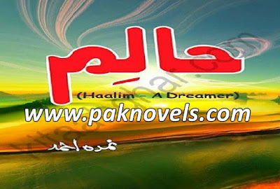Haalim Urdu Novel Complete By Nimra Ahmad