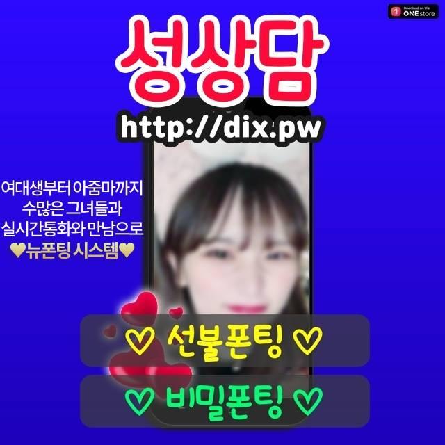 부산대양산캠퍼스역철판절단