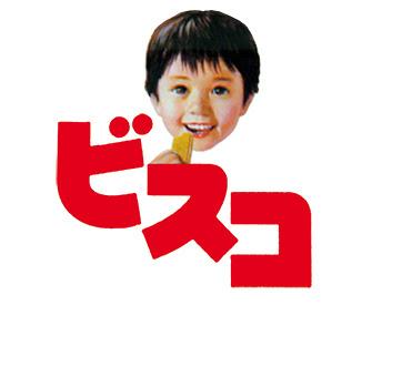 Glico Bisco Mascot