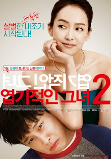 Film My New Sassy Girl (2016) Subtitle Indonesia