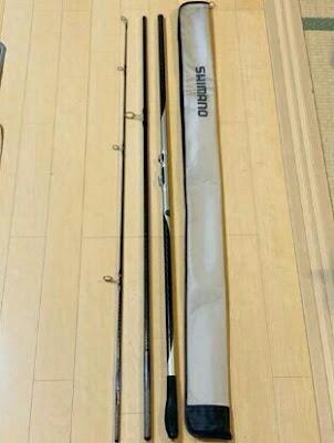 Joran Shimano Twinpower 405bx
