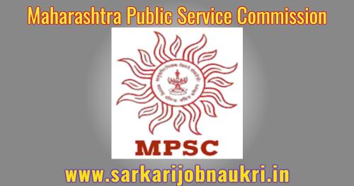 Maharashtra Public Service Commission MPSC This Month Update