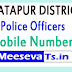 Anantapur District Police Office Mobile Numbers List in Andhrapradesh State