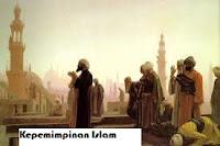 Pengertian dan Karakteristik Kepemimpinan Islam