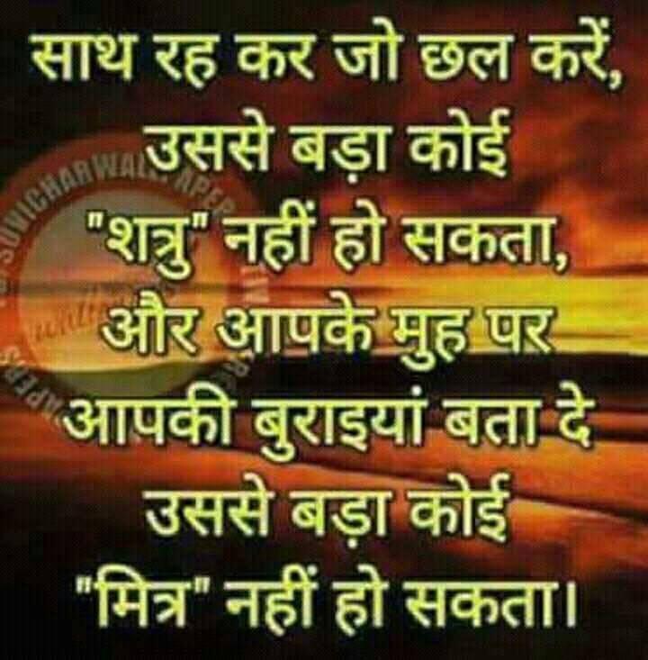 Mohit Sahu Dabra |Mohit Sahu |Motivational Image