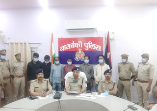 बाराबंकी पुलिस ने छः शातिर लूटेरों को किया गिरफ्तार, घटना में प्रयुक्त गाड़ियाँ बरामद