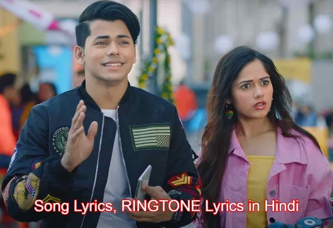 RINGTONE Song Lyrics in Hindi