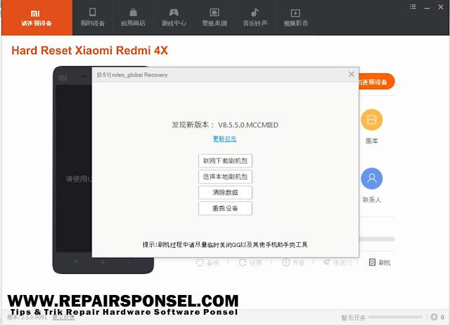 Cara Hard Reset Xiaomi Redmi 4X