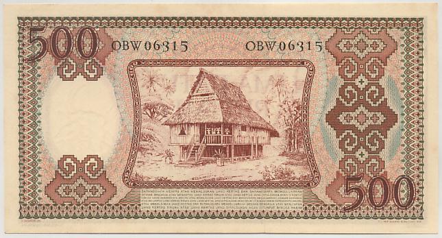 500 rupiah 1959 belakang