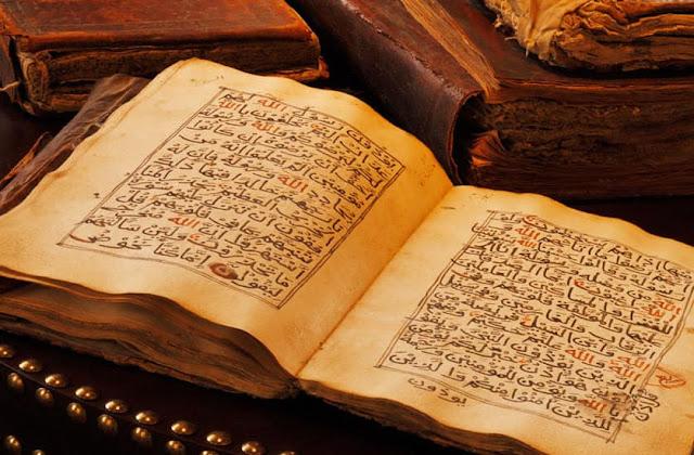 Siapakah Penulis al-Quran Pertama Kali?