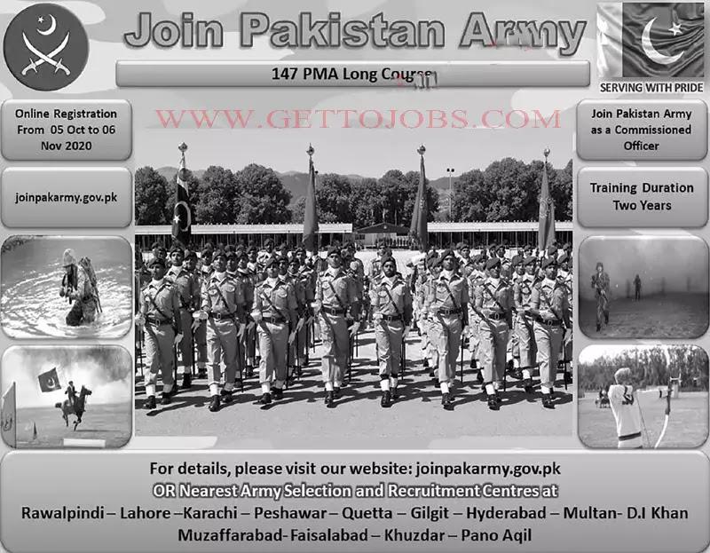 THE JOIN PAKISTAN ARMY 2020