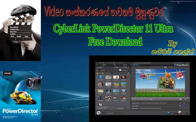Video cyberlink powerdirector 11 for Cyberlink powerdirector 11 templates free downloads