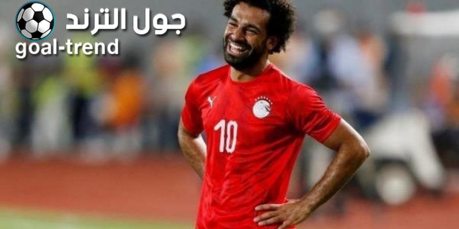 نتيجة مواجهة مصر وغينيا يوم الاحد في مواجهة ودية