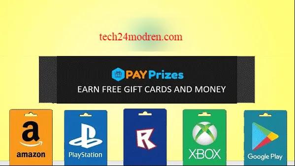 بطاقات ستور مجانا PS4 2021