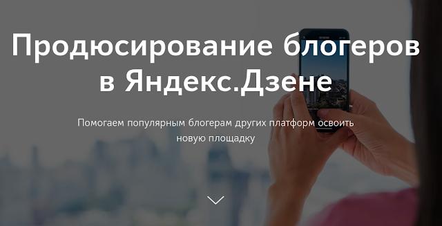 Агентство Анны Денисовой