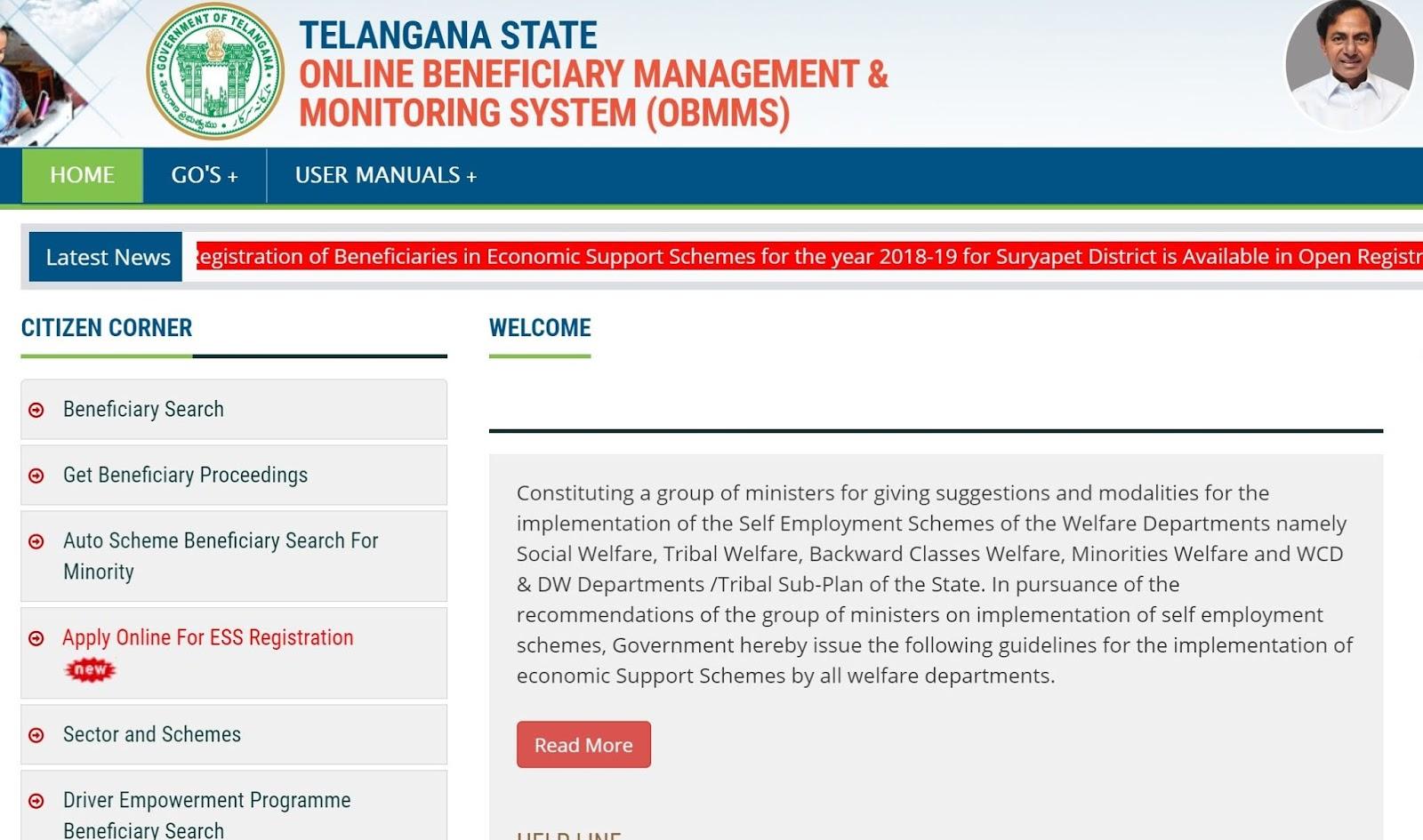 తెలంగాణ లో సబ్సిడీ రుణాలు దరకాస్తు చేసుకోవడం పథకాలు వాటి వివరాలు Telangana State SC ST BC Corporation Loan Online Apply