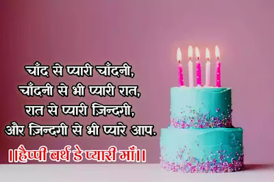 brother happy birthday wishes in hindi