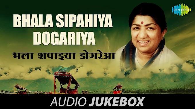 Bhala Sipaeeya Dogariya lyrics - Lata Mangeshkar