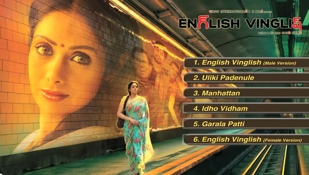 English Vinglish - Telugu Jukebox (Full Mp3 Songs)